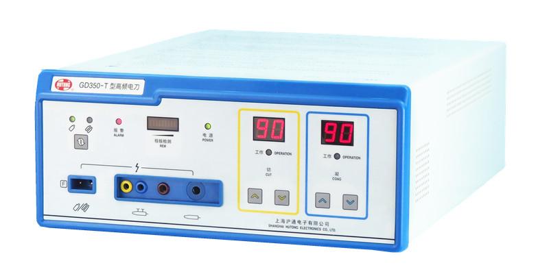 GD350-T型精密高频电刀  两种工作模式 单极
