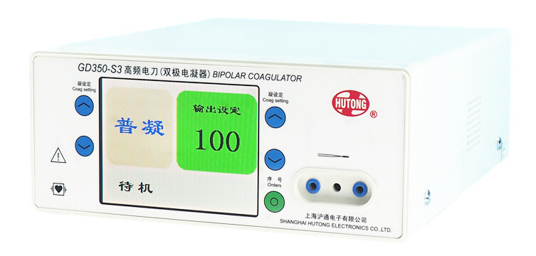 GD350-S3 双极电凝器  一种工作模式 双极