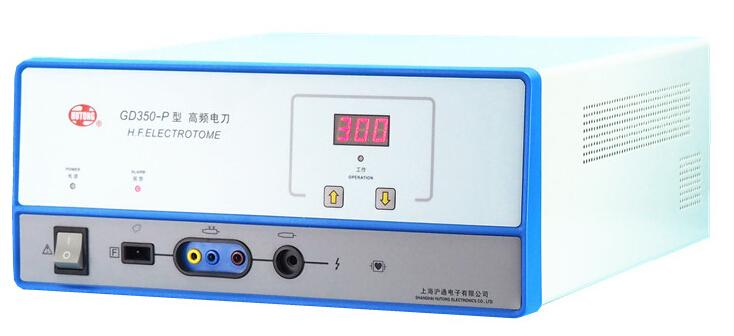 GD350-P型高频电刀 一种工作模式 单极