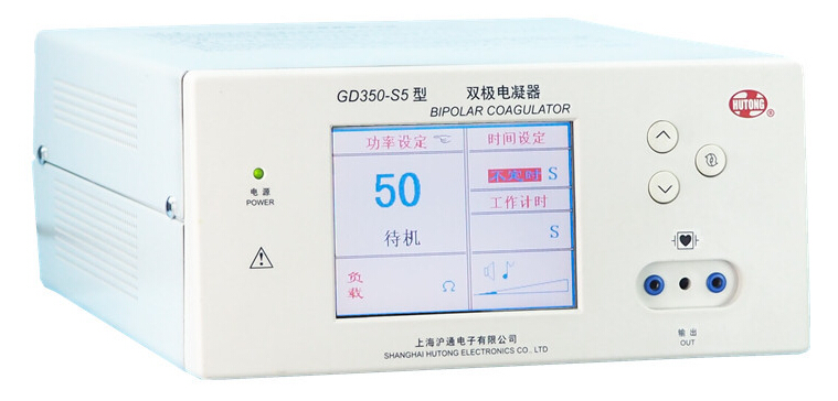 GD350-S5 双极射频消融仪  一种工作模式 双极
