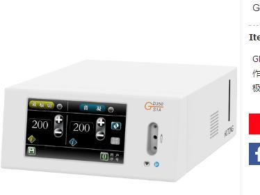 GD350-S1A智能型自动精凝器