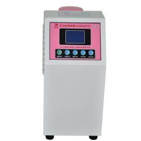 广东康之源KY-138C多功能臭氧雾化妇科治疗仪