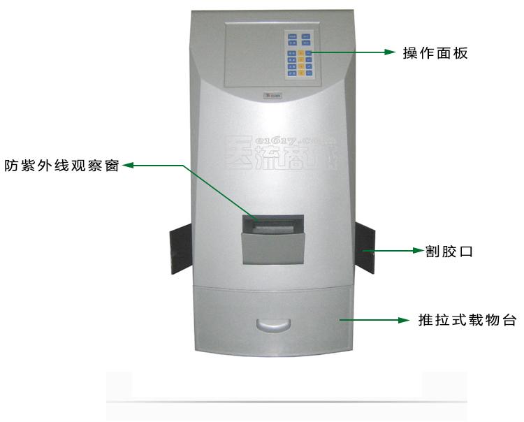 上海领成tocan320凝胶成像系统500万像素凝胶成像仪