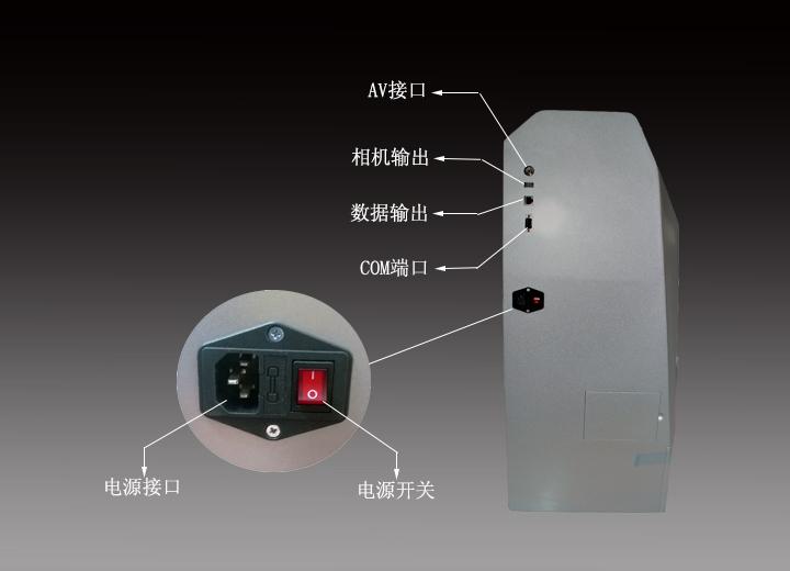 上海领成Tocan240凝胶成像系统130万像素凝胶成像仪
