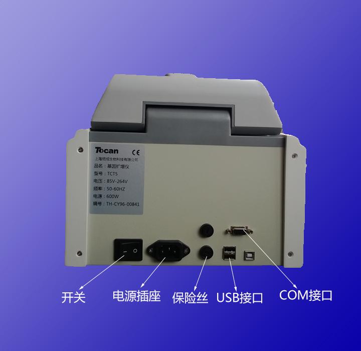 上海领成专业型基因扩增仪TCT5 梯度PCR仪 样本容量96×0.2ml单槽(科研及教学专用)