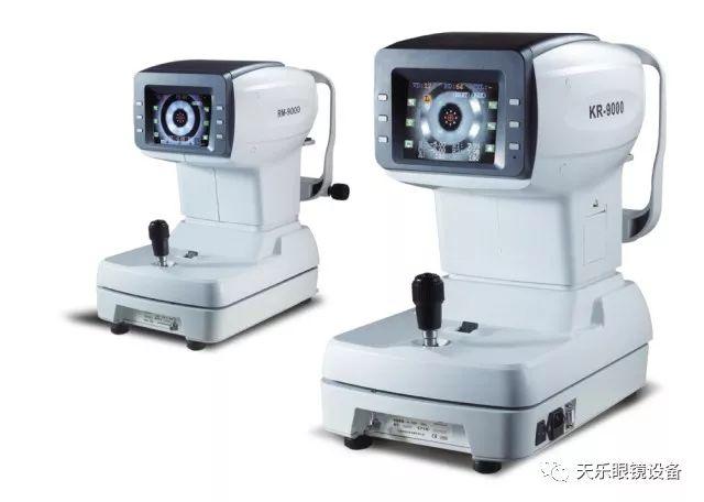 KR-9000/RM-9000电脑验光仪