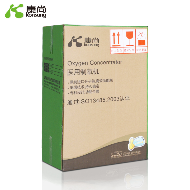 康尚制氧机KSN-3M雾化型家用医疗制氧机一件代发