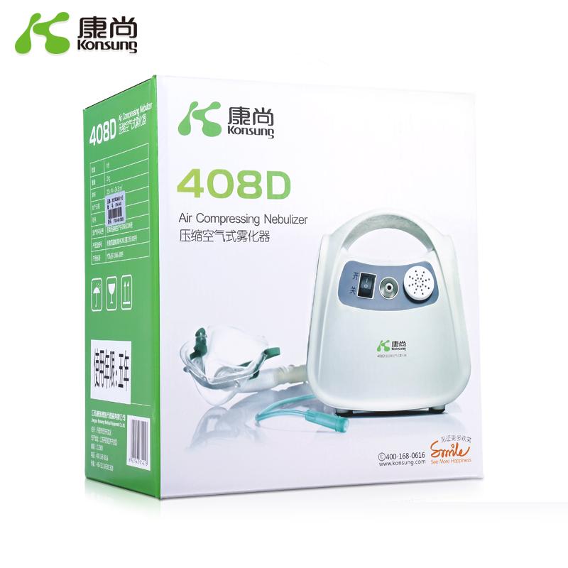 康尚408D雾化器压缩空气式雾化分子颗粒更小效果更显著支持一