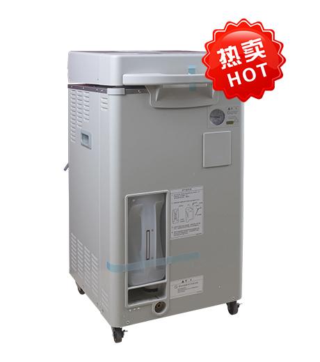 松下Panasonic(原三洋) 高压蒸汽灭菌锅MLS-3751-PC 50L 自动控制