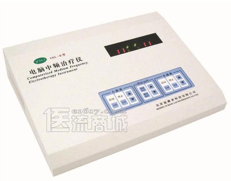 益康来YKL-B电脑中频治疗仪(双路,45处方)