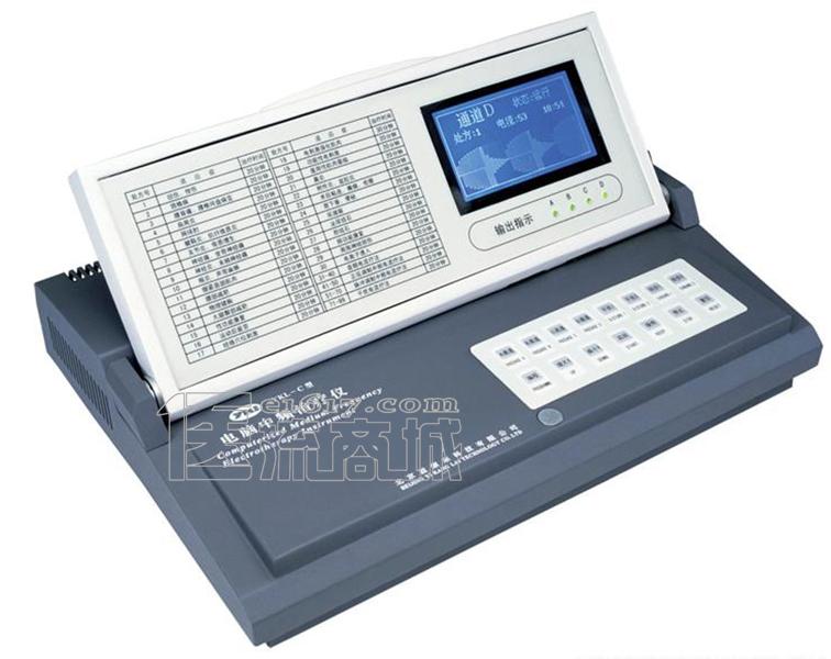 益康来YKL-C电脑中频治疗仪(4路,99处方)
