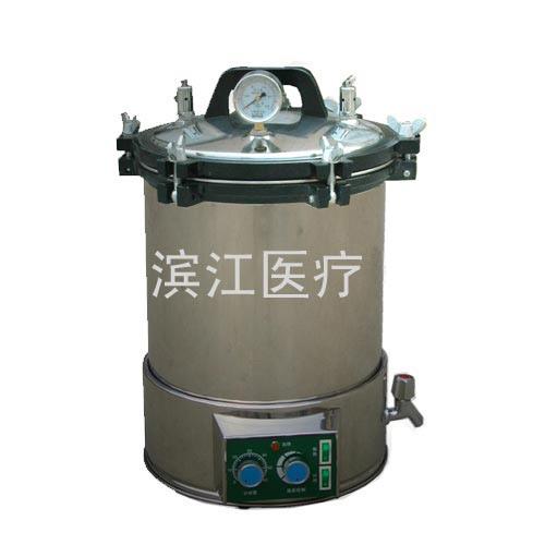江阴滨江医疗手提式YX-18LDJ压力蒸汽灭菌器厂家批发价格 手提式自动温控高温灭菌锅