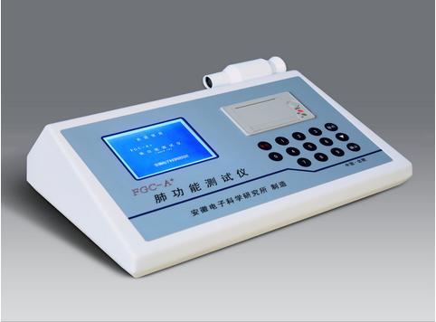 安科FGC-A+肺功能测试仪 便携式16200元安科FGC-A+代理价格厂家