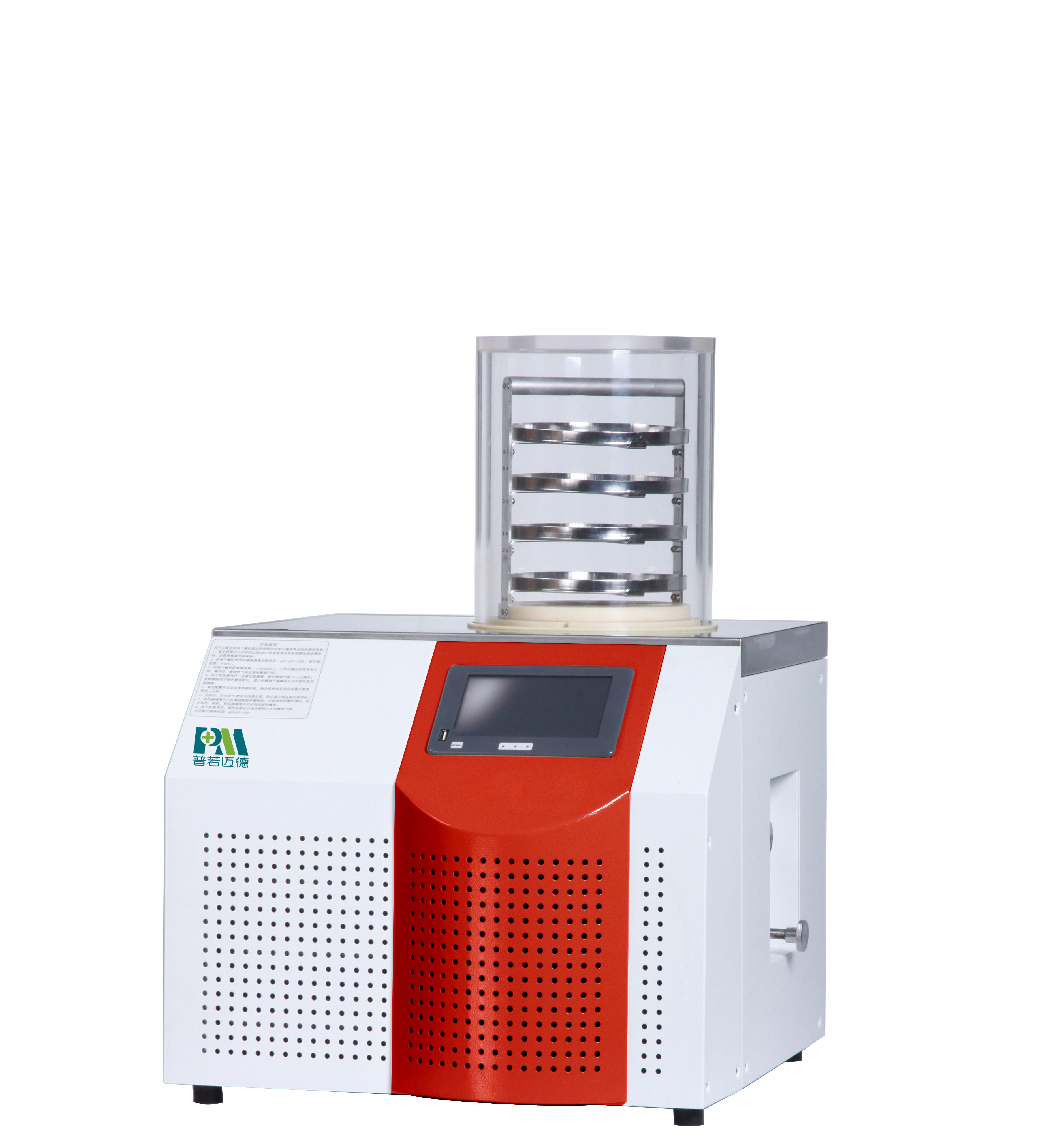 普若迈德LFD-56D10S.P.T.PT/实验室冻干机/冻
