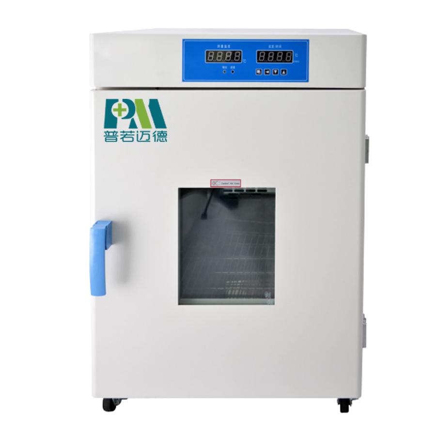 干燥箱/培养箱PMGP-9