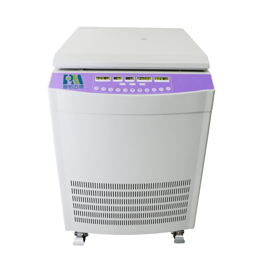 PM-R1044J 立式医用低速冷冻离心机