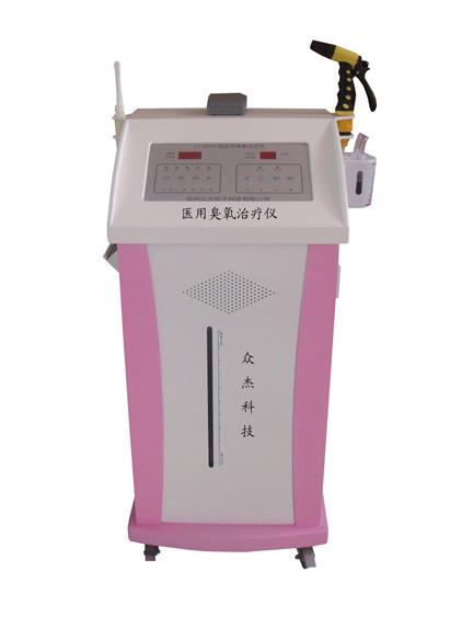 ZJ-9000C标准型医用臭氧治疗仪