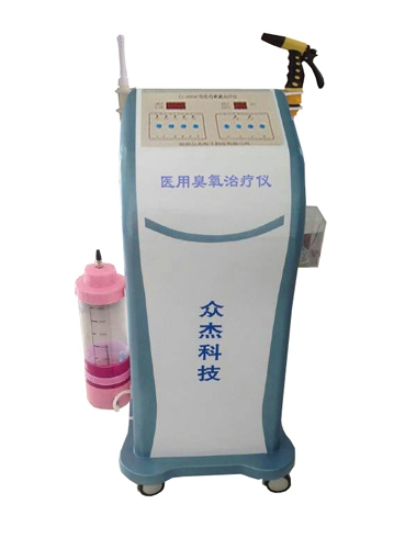 ZJ-9000C型医用臭氧治疗仪