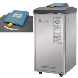申安LDZF-75KB不锈钢立式压力蒸汽灭菌器 75L 标准