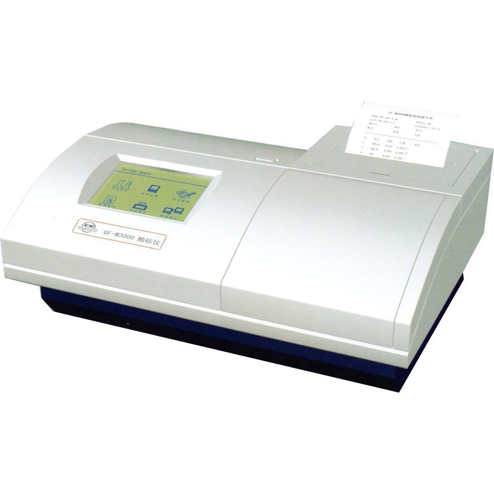国产彩虹GF-M3000酶标仪 专用酶标仪
