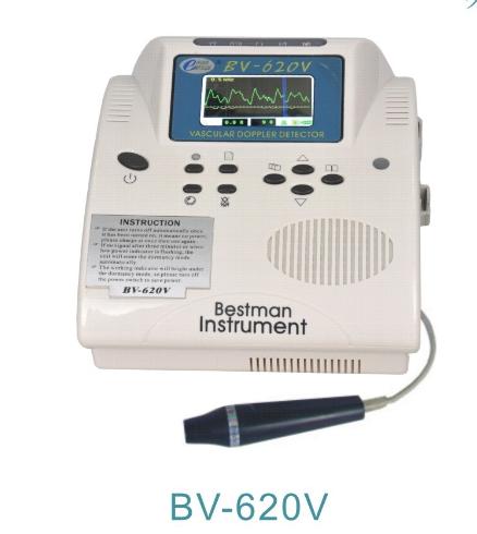 贝斯曼血流探测仪BV620