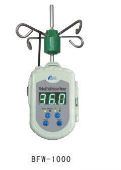 贝斯曼输液加温器BFW-1000