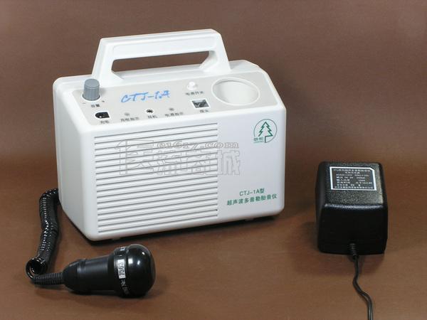劲松 CTJ-1A超声多普勒胎音仪 台式