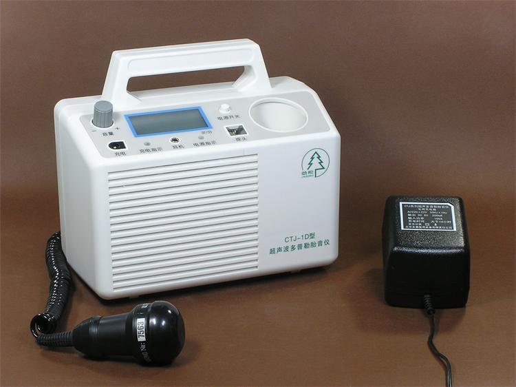 劲松 CTJ-1D超声多普勒胎音仪 台式 数显