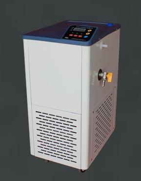 上海贤德低温冷却液循环泵DLSB-5/20(5升负20度)