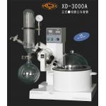 上海贤德旋转蒸发仪XD-3000A(原RE-3000A)旋转蒸发器3升水浴