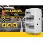 德业工业除湿机DY-690EB|适用80-130平米(厂家直