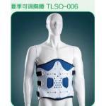 衡安  矫形器 TLSO--006  夏季可调胸腰