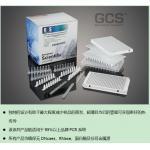 美国GCS进口 0.1ML 低型透明色荧光定量PCR8连管