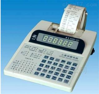 爱林儿童保健电脑WZR-EC2价格爱林WZR-EC2儿童保健2400促销
