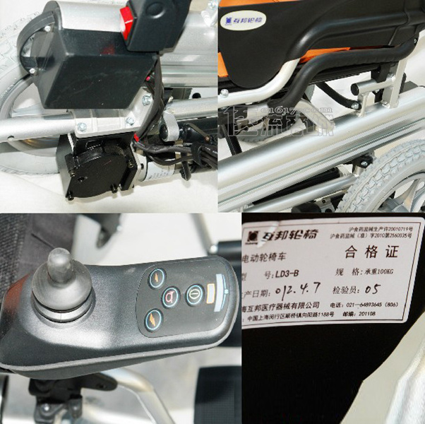 互邦HBLD2-F轮椅 电动 锂电池