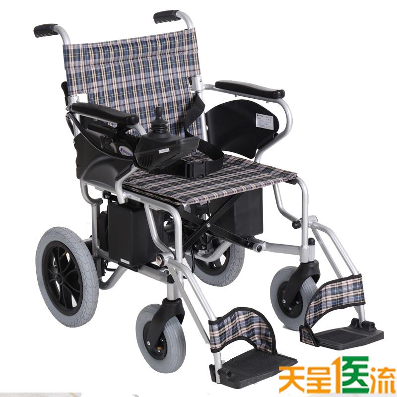 互邦HBLD1-C 电动轮椅车 残疾人老年人多功能轮椅代步车轻便折叠