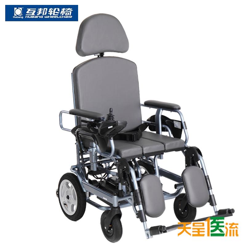 互邦电动轮椅HBLD1-D 全躺折叠带马桶护理型老人代步铅酸电池轮椅