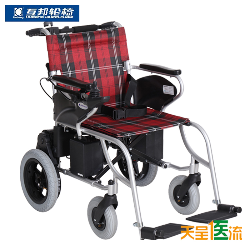 互邦电动轮椅车HBLD1-A轻便折叠轮椅老年人轮椅代步车