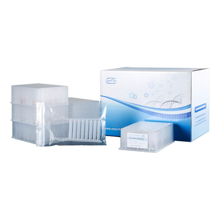 磁珠法病毒DNA提取试剂盒(96份,D板装)