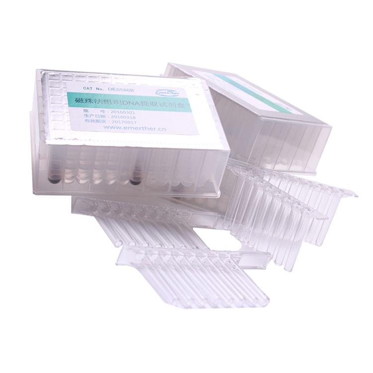 磁珠法组织DNA提取试剂盒(96份,D板装)