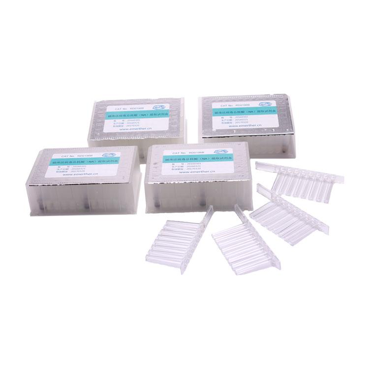 磁珠法全血总核酸(NA) 提取试剂盒(96份,D板装)