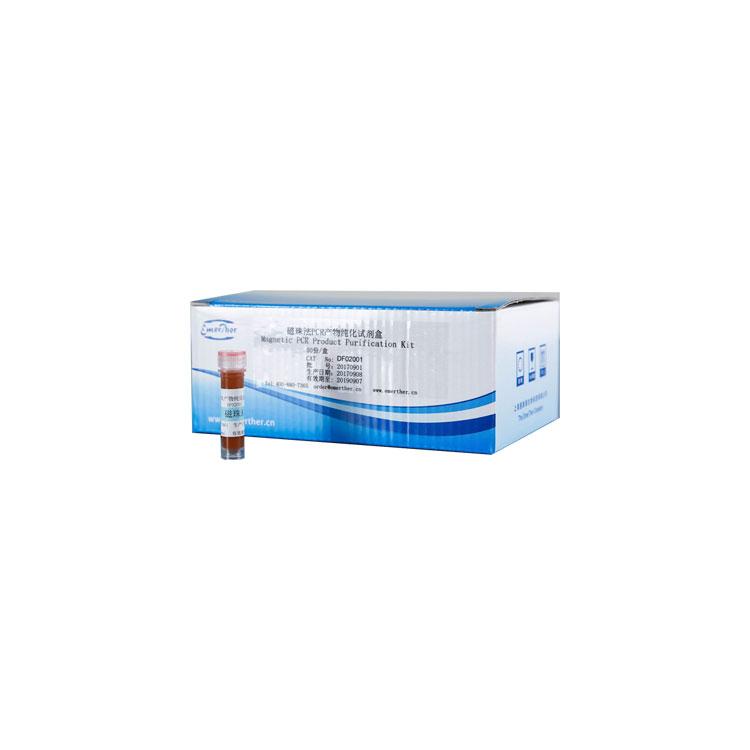 磁珠法PCR产物纯化试剂盒(100份,瓶装)