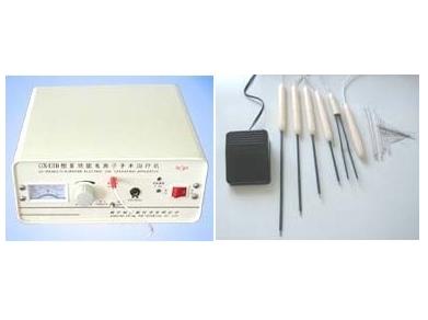 科伦  GX-IIIB型多功能电离子手术治疗机