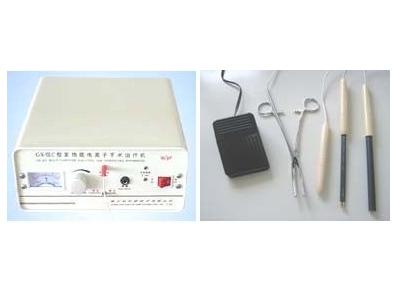 科伦 GX-IIIC型多功能电离子手术治疗机(带无痛功能)