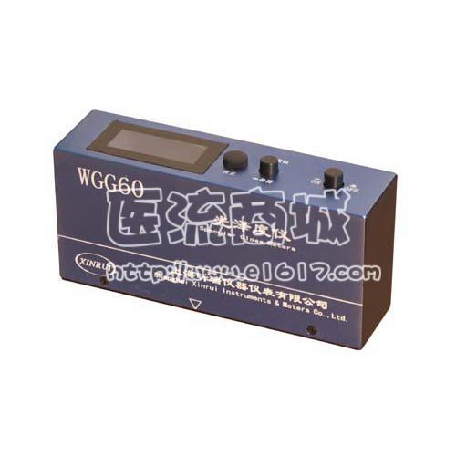 昕瑞WGG60光泽度仪 便携式、密码包装箱