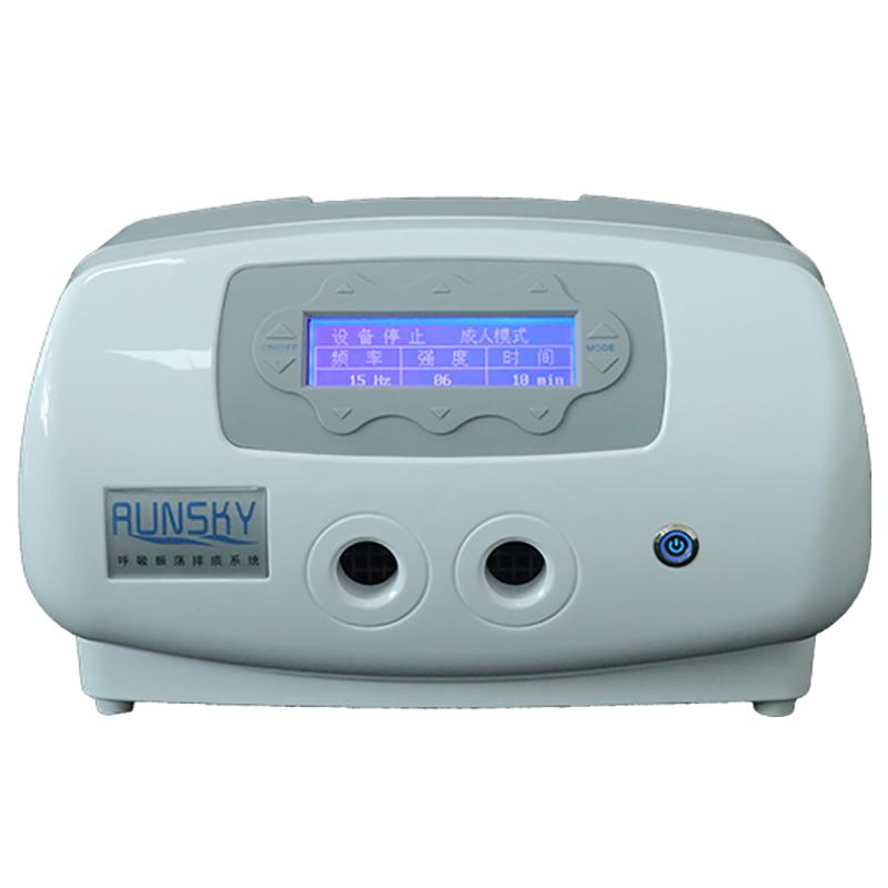 闰凯RKPT-103型呼吸振荡排痰系统