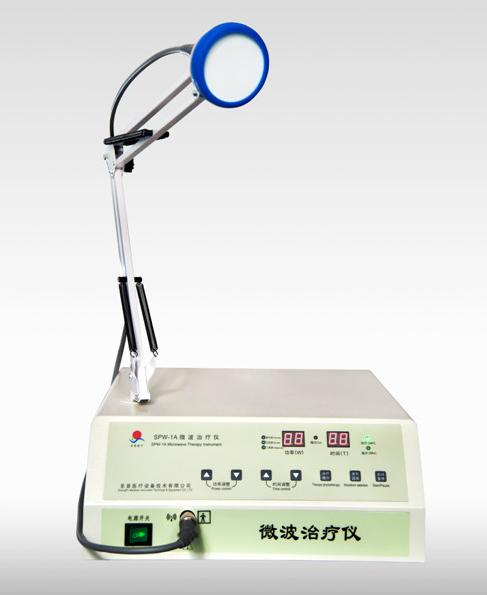 圣普 SPW-1A微波治疗仪数码/LED显示,数码微波治疗仪参数报价