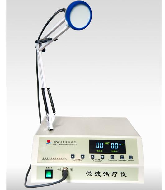 圣普 SPW-1A微波治疗仪液晶/LCD显示,数码微波治疗仪参数报价