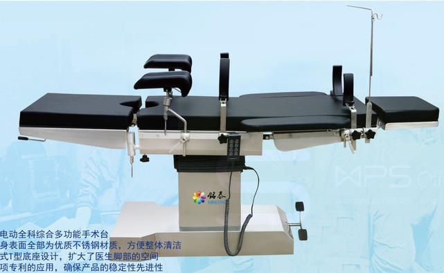 铭泰手术室设备手术床MT2000