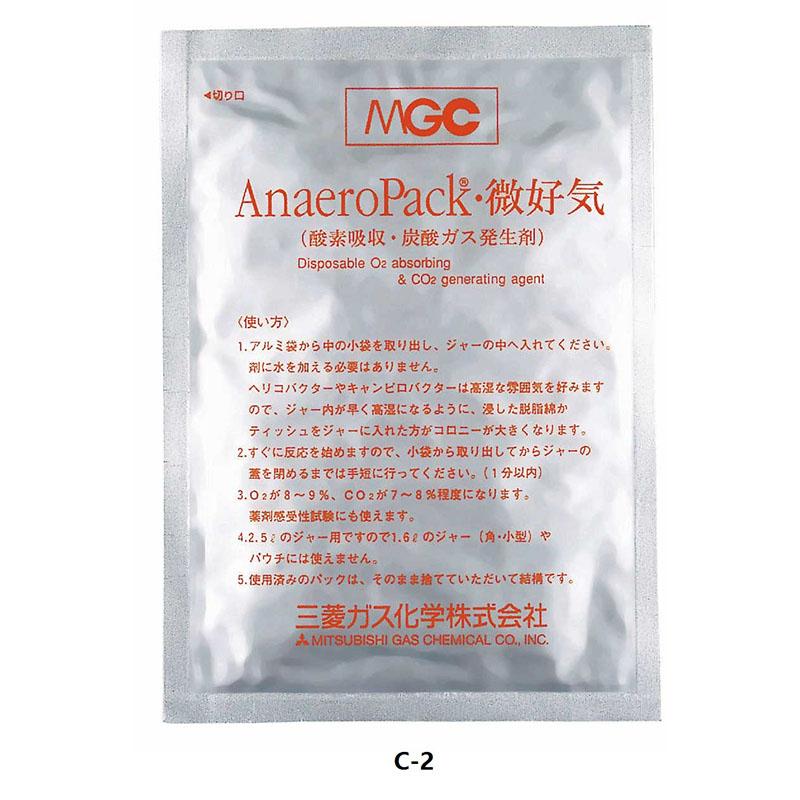 日本三菱MGC 微需氧产气袋2.5L 10只/包 C-2